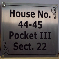 House name plate name boards design manufacturers and makers in chennai for Name plate designs for home in chennai